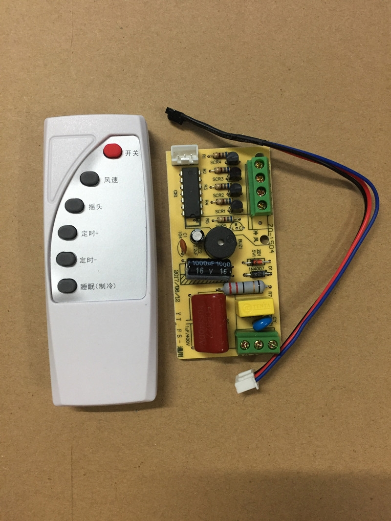 8 Pics Universal Electric Fan Controller And Review